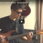 【Metallica master of puppets guitar】 Record of practice 2