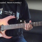【Metallica Battery guitar】 Record of practice 2