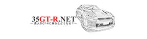 35GT-R.net